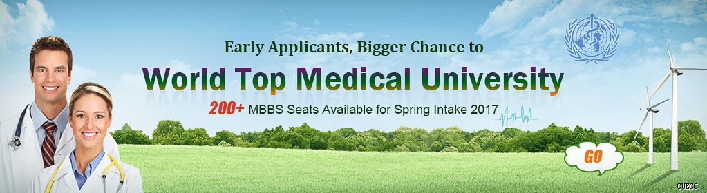 Best Universities for MBBS March 2017 in China