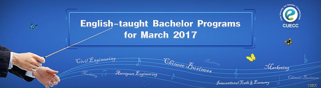 English-taught Bachelor Programs for March 2017