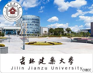 Jilin Jianzhu University